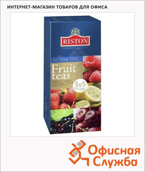 Чай Riston Assorted Fruits, фруктовый, 25 пакетиков