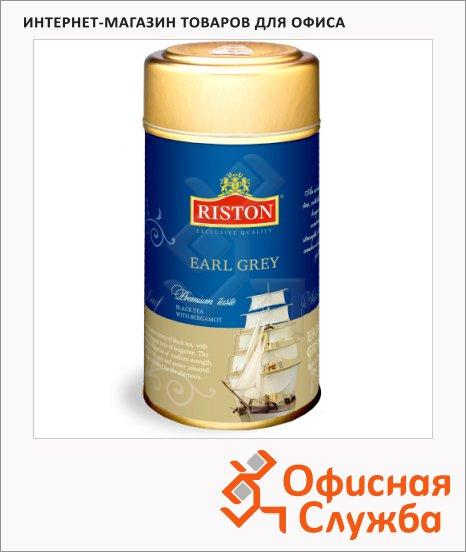 Чай Riston Earl Grey, черный, листовой, черный, листовой, 200 г