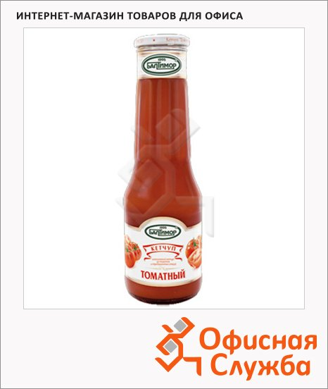 Кетчуп Балтимор томатный, стекло, 530г