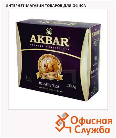 Чай Akbar 100 Years, черный, 100 пакетиков
