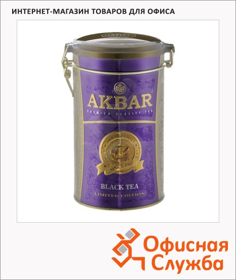 ��� Akbar 100 Years, ������, ��������, 300 �