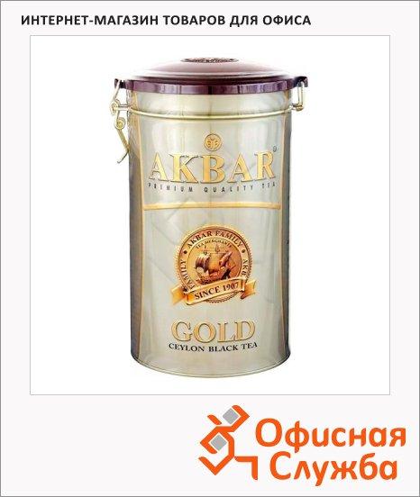 Чай Akbar Gold, черный, листовой, 450 г
