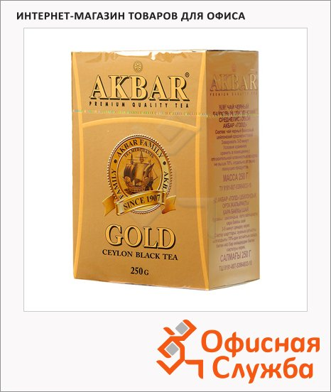 ��� Akbar Gold, ������, ��������, 250 �