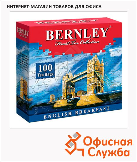 ��� Bernley English Breakfast, ������, 100 ���������