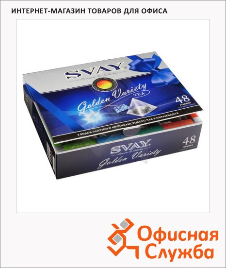 Чай Svay Golden Variety, ассорти, в пирамидках, 48 пакетиков