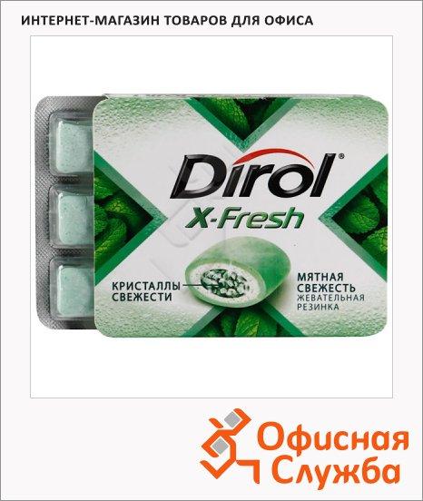 Жевательная резинка Dirol X-Fresh мятная свежесть