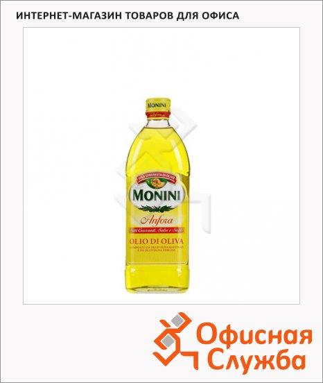 Масло оливковое Monini рафинированное, 0.5л