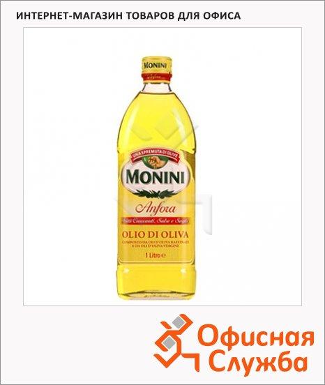 фото: Масло оливковое Monini рафинированное 1л