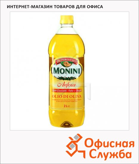 фото: Масло оливковое Monini рафинированное 2л