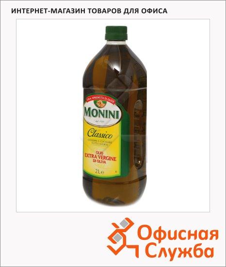 Масло оливковое Monini Extra Virgin нерафинированное, 2л
