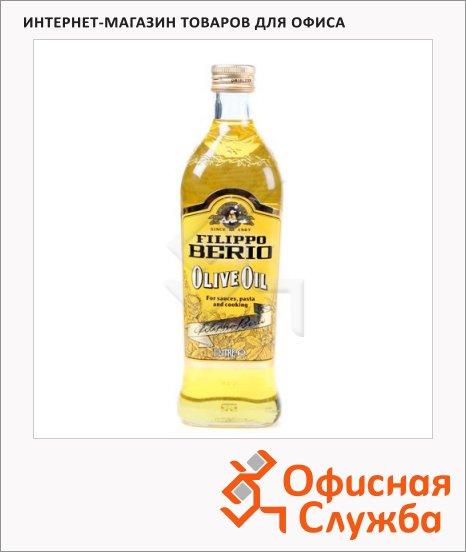 Масло оливковое Filippo Berio рафинированное, 1л