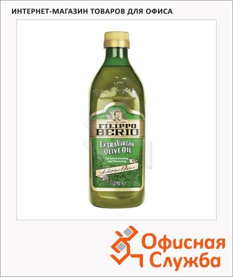Масло оливковое Filippo Berio Extra Virgin нерафинированное, 1л