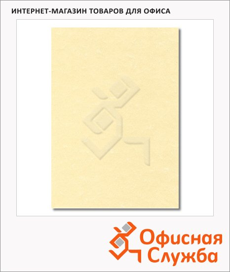 фото: Дизайн-бумага Decadry Corporate Line Пергамент шампань А4, 165г/м2, 15 листов