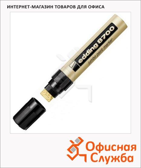 Маркер промышленный лаковый Edding 8700 золотой, 18мм, скошенный наконечник, универсальный, алюминиевый корпус, клиновидный наконечник