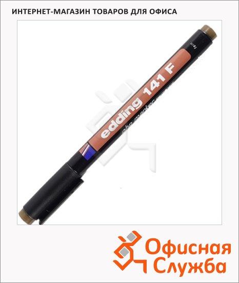 Маркер для пленок перманентный Edding 141F коричневый, 0.6мм, круглый наконечник, для деликатных гладких поверхностей
