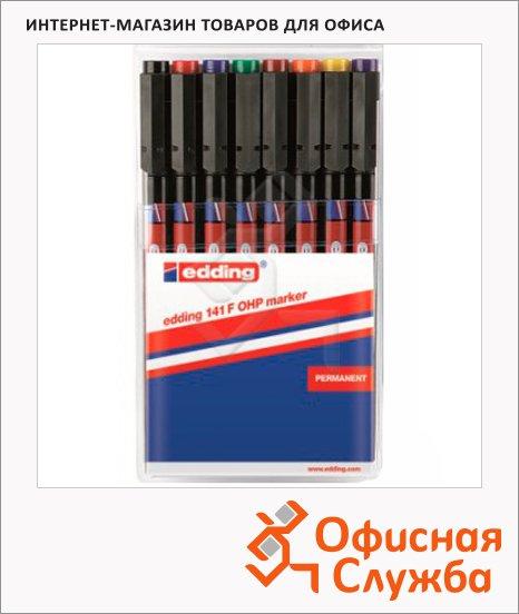Маркер для пленок перманентный Edding 141F набор 8 цветов, 0.6мм, круглый наконечник, для деликатных гладких поверхностей