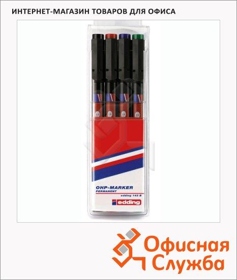 Маркер для пленок перманентный Edding 143В набор 4 цвета, 1-3мм, скошенный наконечник, для деликатных гладких поверхностей
