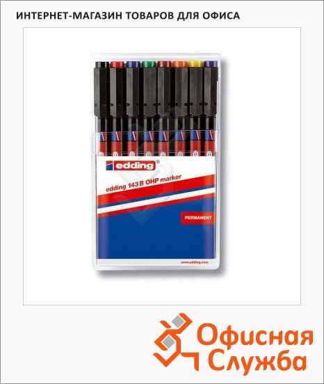 Маркер для пленок перманентный Edding 143В набор 8 цветов, 1-3мм, скошенный наконечник, для деликатных гладких поверхностей