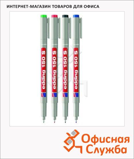 фото: Маркер для пленок Edding 150S набор 4 цвета 0.3мм, круглый наконечник, для деликатных гладких поверхностей