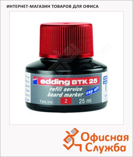 фото: Чернила для маркеров Edding BTK25 красные 25мл, для маркерных досок