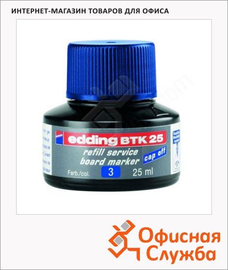 фото: Чернила для маркеров Edding BTK25 синие 25мл, для маркерных досок