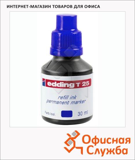 фото: Чернила для маркеров перманентные Edding T25 синий 30мл