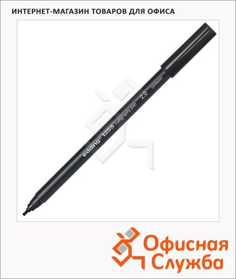 Маркер для каллиграфии Edding 1255 черный, клиновидный наконечник, для дерева и керамики, 2мм