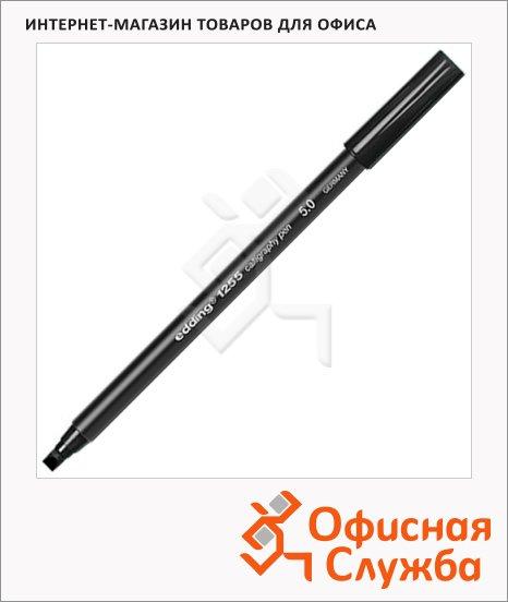 Маркер для каллиграфии Edding 1255 черный, клиновидный наконечник, для дерева и керамики, 5мм