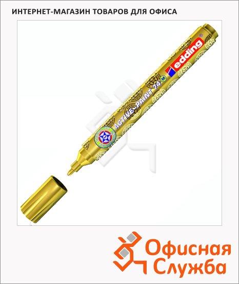 фото: Маркер лаковый Edding 74М золотой 1-2мм, круглый наконечник