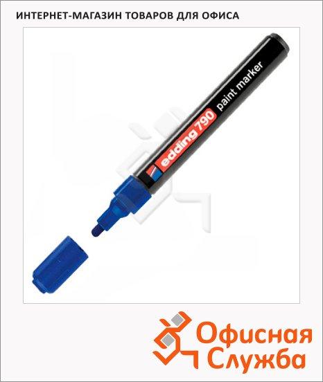 Маркер лаковый Edding 790 синий, 2-3мм, круглый наконечник, универсальный