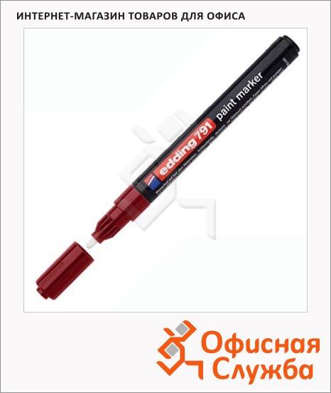 фото: Маркер лаковый Edding 791 красный круглый наконечник, универсальный, 1-2мм