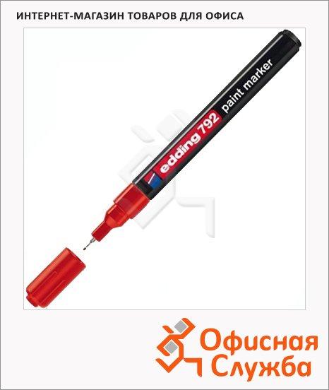 Маркер лаковый Edding 792 красный, круглый наконечник, универсальный, 0.8мм