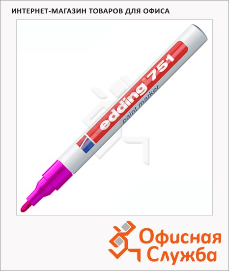 Маркер промышленный перманентный Edding 751 розовый, 1-2мм, круглый наконечник, универсальный