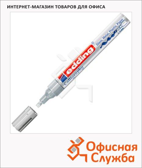 Маркер для каллиграфии Edding 755 серебристый, 1-4мм, клиновидный наконечник, для металла и гладких поверхностей