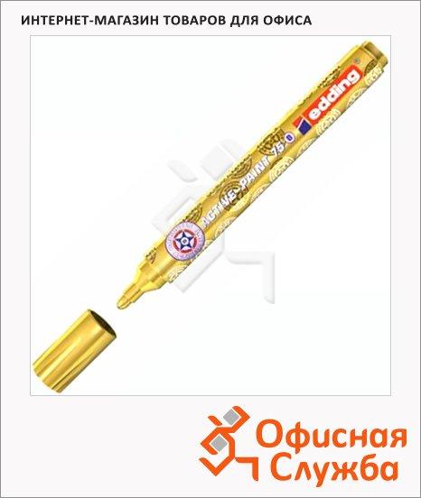 фото: Маркер лаковый Edding 75B золотой 2-3мм, круглый наконечник, для металла и гладких поверхностей