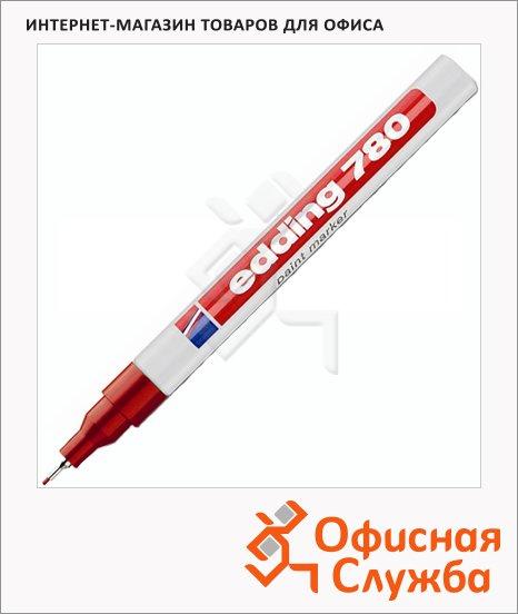 фото: Маркер лаковый Edding 780 красный 0.8мм, круглый наконечник, универсальный, корпус из ударопрочного пластика