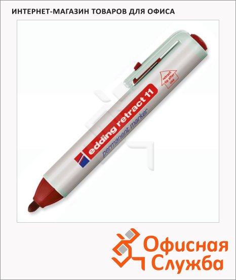 Маркер перманентный Edding 11 красный, 1.5-3мм, круглый наконечник, универсальный, заправляемый, с кнопкой