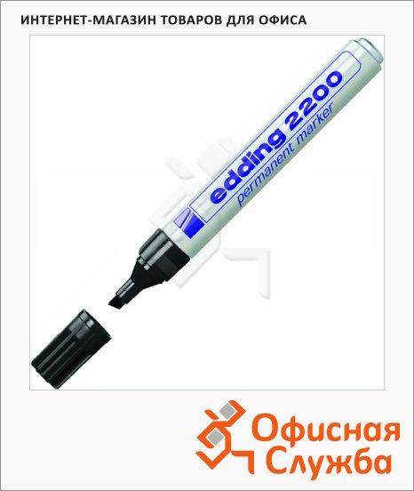 Маркер перманентный Edding 2200 черный, 1-5мм, скошенный наконечник, универсальный, заправляемый