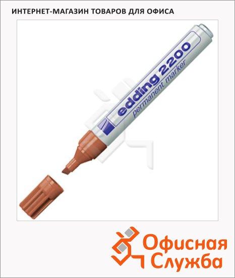 Маркер перманентный Edding 2200 коричневый, 1-5мм, скошенный наконечник, универсальный, заправляемый