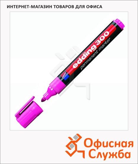 фото: Маркер перманентный Edding 300 розовый 1.5-3мм, круглый наконечник, универсальный, заправляемый