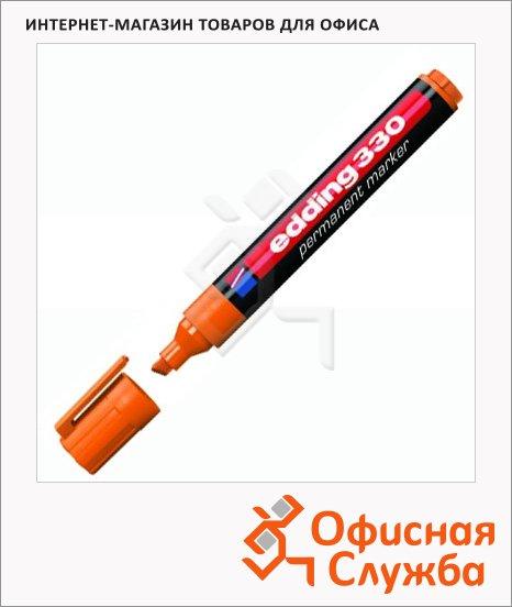 Маркер перманентный Edding 330 оранжевый, 1-5мм, скошенный наконечник, универсальный, заправляемый