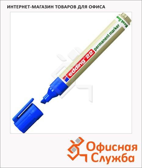 Маркер перманентный Edding ECO 22 синий, 1-5мм, скошенный наконечник, универсальный, без запаха
