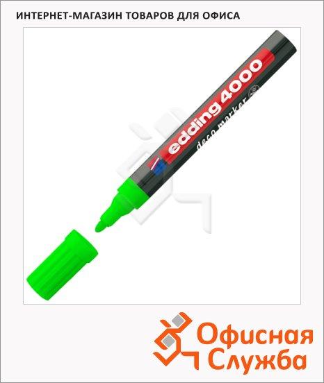 Маркер лаковый Edding 4000 зеленый, 2-4мм, круглый наконечник, декоративный, для дерева и керамики