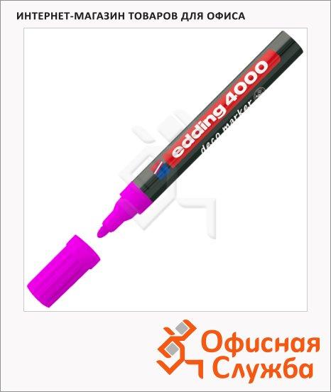 Маркер лаковый Edding 4000 розовый, 2-4мм, круглый наконечник, декоративный, для дерева и керамики