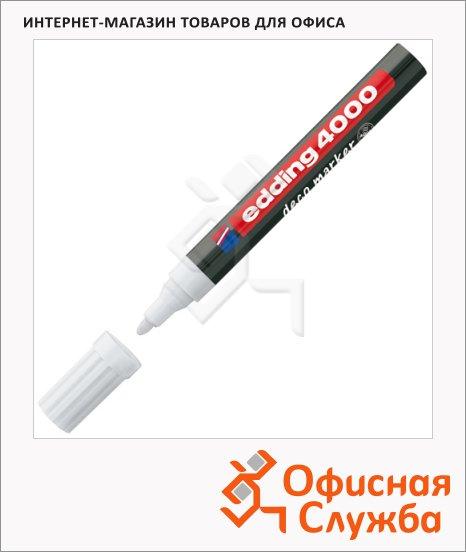 Маркер лаковый Edding 4000 1-B белый, 2-4мм, круглый наконечник, декоративный, для дерева и керамики