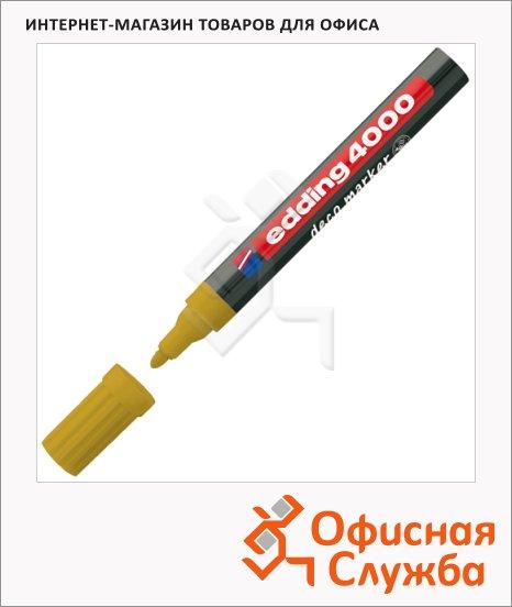 Маркер лаковый Edding 4000 золотой, 2-4мм, круглый наконечник, декоративный, для дерева и керамики