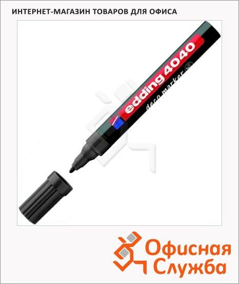 Маркер лаковый Edding 4040 черный, 1-2мм, круглый наконечник, декоративный, для дерева и керамики
