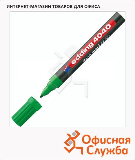 фото: Маркер лаковый Edding 4040 зеленый 1-2мм, круглый наконечник, декоративный, для дерева и керамики