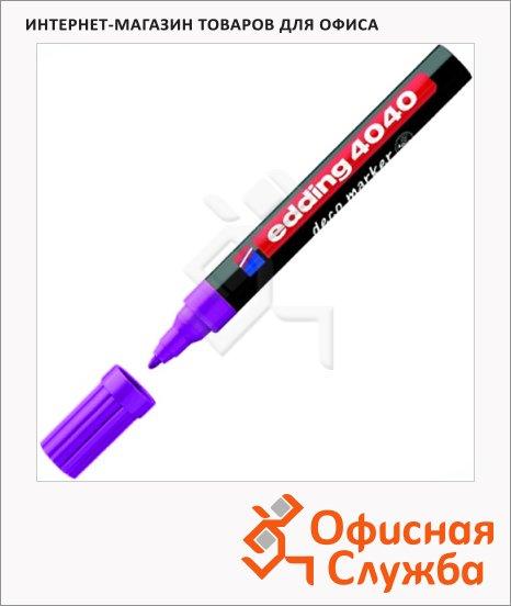 фото: Маркер лаковый Edding 4040 фиолетовый 1-2мм, круглый наконечник, декоративный, для дерева и керамики