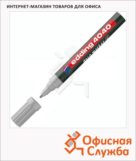 Маркер лаковый Edding 4040 серебристый, 1-2мм, круглый наконечник, декоративный, для дерева и керамики